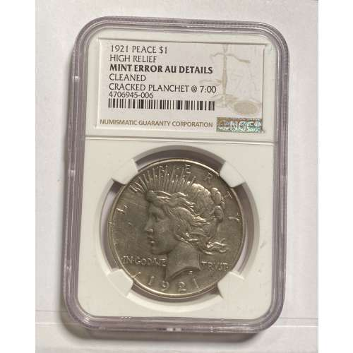 1921 HIGH RELIEF  NGC AU Details