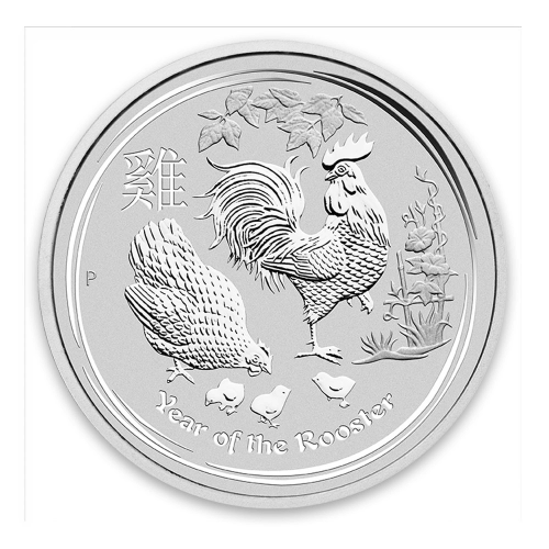 2017 1oz Australian Perth Mint Silver Lunar II: Year of the Rooster