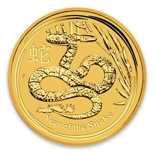 2013 2oz Australian Perth Mint Gold Lunar II: Year of the Snake