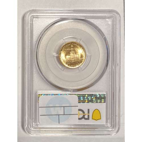 1926 Sesquicentennial  PCGS MS-64